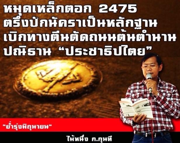blogger-image-754114983